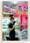 20090721_jaejoong_16