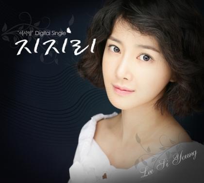 20090805_leesiyoung_1