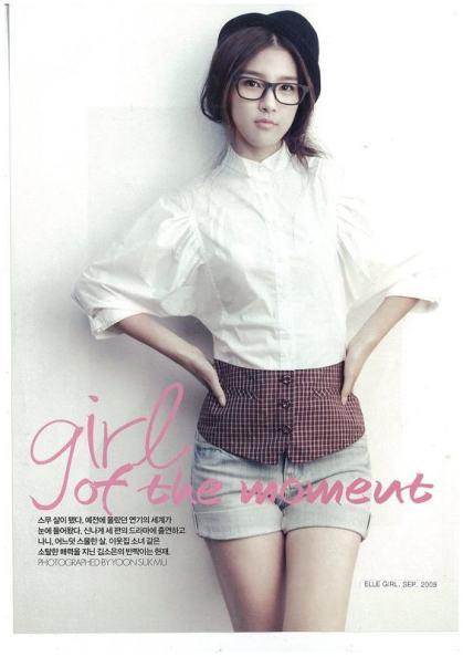 20090824_kimsoeun_elle1